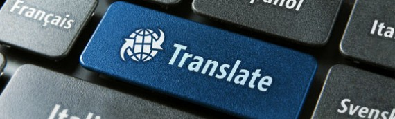5 Ways To Make A Test Translation Useful